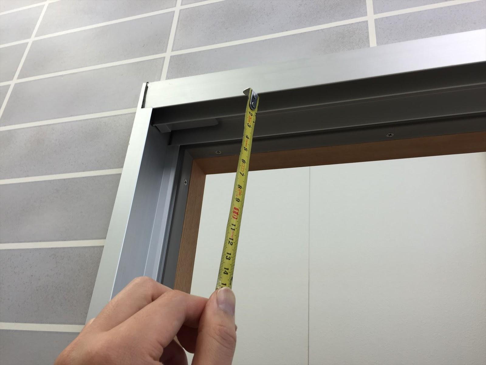 高さ(網戸レール間寸法)