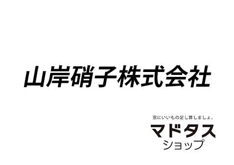 yamagishigarasu01